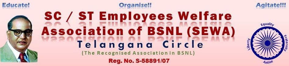 SCST EMPLOYEES WELFARE ASSOCIATION OF BSNL